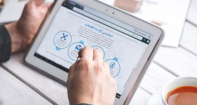 بازارچه الکترونیکی سامانه «سروا» رونمایی شد | استفاده کسبوکارها از دادههای دولتی امکان پذیر شد