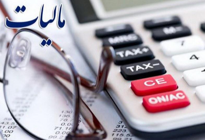 کدام درآمدها از مالیات بر حقوق معاف هستند؟