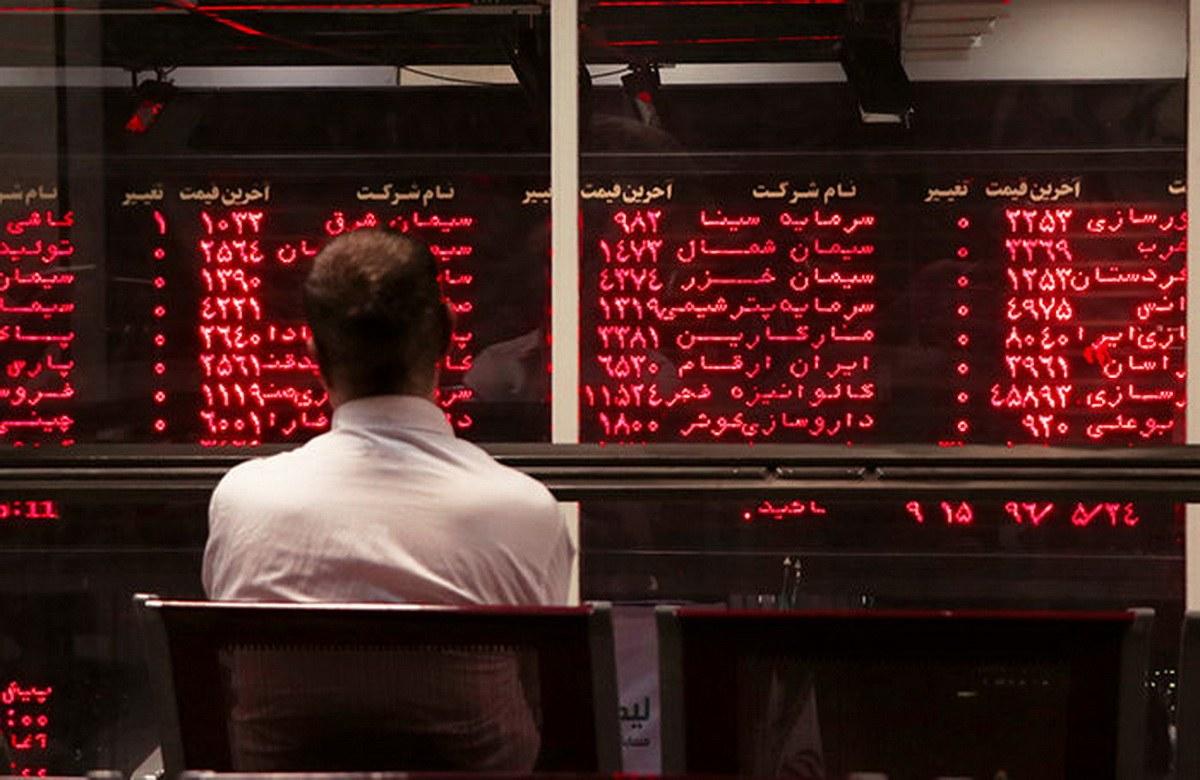 طرح تشکیل مجمع سهامداران حقیقی در مجلس کلید خورد