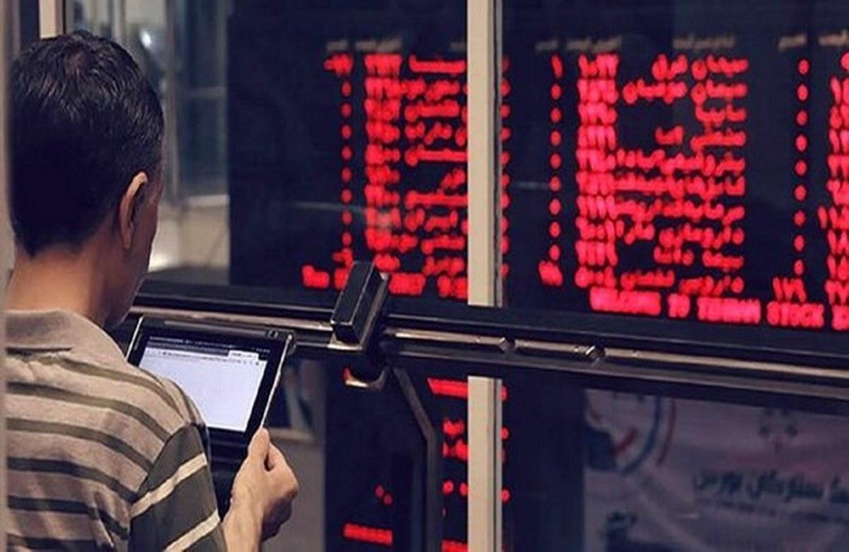 کلیات لایحه افزایش سرمایه شرکتهای پذیرفته شده در بورس تصویب شد